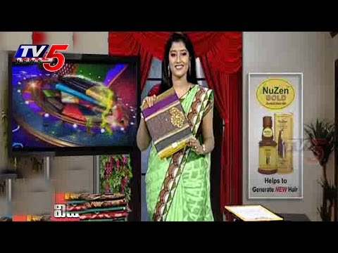 Snehitha |  Gadwal Seico Sarees | PART 2 : TV5 News 25 July 2014 02 PM
