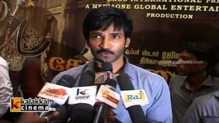 Kochadaiyaan Press Meet