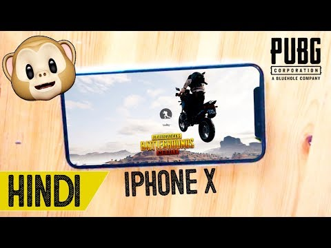 Can Bander Do 400 Kills on IPHONE X??? PUBG MOBILE - Hindi/ Urdu