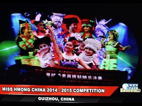 HMONGWORLD: MISS HMONG CHINA BEAUTY PAGEANT 2014-15 Special Report. Ntxhais Nkauj Ntsuab Tuam Tshoj