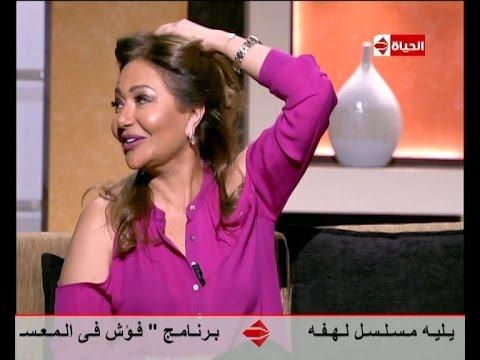 """ليلى علوي: لم أجر أي عمليات تجميل وقالوا إن صوري """"فوتوشوب"""""""