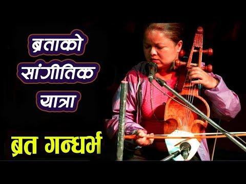 (ब्रताको चिन्ता- भोटिंगकै कारण टाइटल जित्नुपर्नेले नजित्न सक्छ || Voice of Nepal Contestant - Duration: 33 minutes.)
