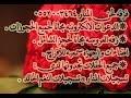 زينه القرني 2015 قنوع فرقه لحن المنار العازف ايمو 0552003464