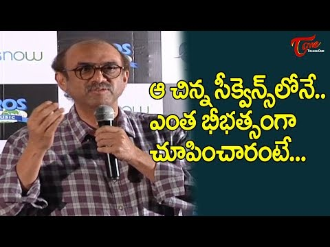 Daggubati Suresh Babu Speech at Aranya Movie Press Meet | TeluguOne Cinema
