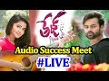 Tej I Love You Audio Success Meet