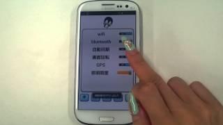 エコ節電☆ぺん太の消費電力節約の巻 YouTube video