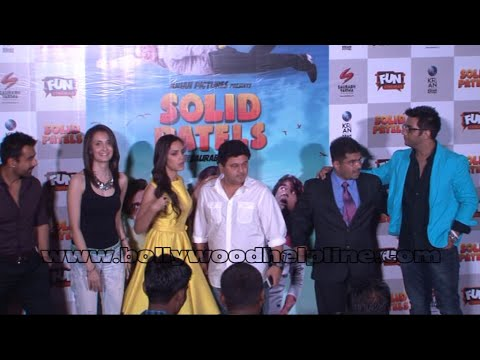 Trailer Launch Of Fim Solid Patels With Starcast
