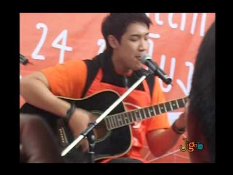 [แกงส้มชวนรักษ์โลก] รักเธอ 24 ชม. Acoustic (видео)