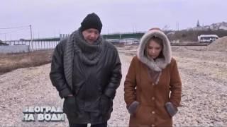Аутор и водитељ: Ирина Вељковић