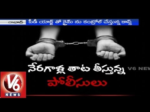 Hyderabad Police implements PD Act on criminals to control crime rate 29012015