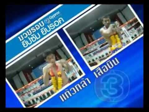 ยิปซัม - จัดขึ้นเป็นครั้งแรกเพื่อร่วมอนุรักษ์ศิลปะแม่ไม้มวยไทย พร้อมอัดฉีดเงินรางวัลรวม 1...