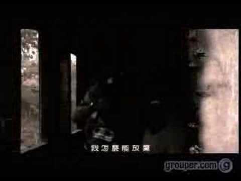 Zui Hou De Zhan Yi