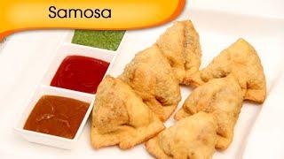 Samosa - Punjabi Snack Recipe By Ruchi Bharani - Vegetarian [HD]