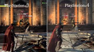 Сравнение Dragon`s Dogma Online на PlayStation 3 и PlayStation 4