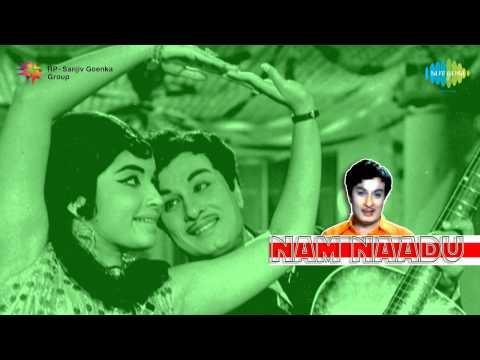 Video Nam Naadu   Vaangayya song download in MP3, 3GP, MP4, WEBM, AVI, FLV January 2017