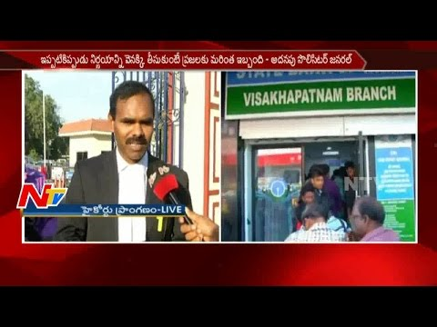 High-Court-Order-to-RBI-Central-To-File-Counter-Demonetisation-NTV