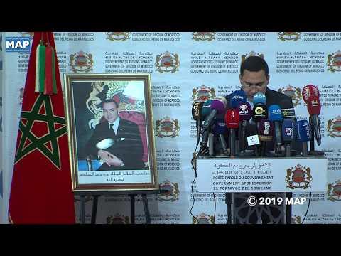 الرباط: الموافقة على اتفاق إطار بشأن التعاون الاقتصادي بين المغرب وجمهورية التشيك