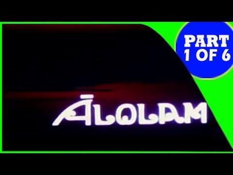 Alolam Malayalam Film Part 1 Of 6 Gopi K R Vijaya