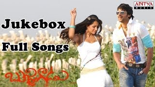 Bujjigadu Full Songs Jukebox