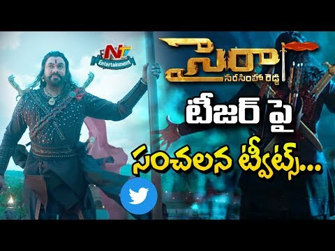 Celebrity Tweets About Sye Raa Narasimha Reddy Teaser | Chiranjeevi | NTV Entertainment (видео)