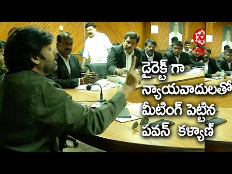 Pawankalyan Powerful Advocate Meeting On RGV Issue | Filmy Monk