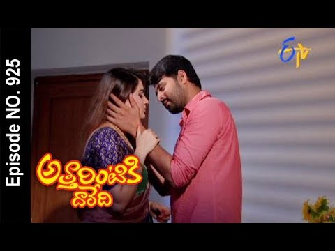 Attarintiki Daredi | 23rd October 2017 | Full Episode No 925