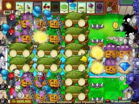 Plants vs zombies online new plants venus flytrap qin shi huang