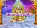 Sri Sai Divyamrutam | Thamasomajyotirgamaya |24th December 2017| ETV Andhra Pradesh - Video