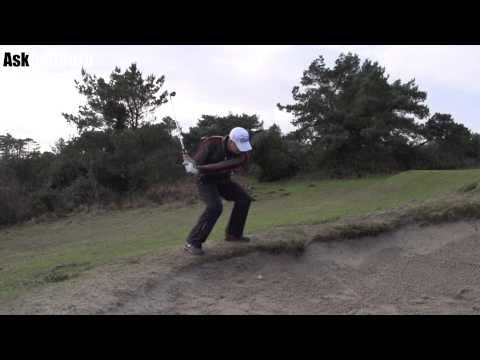 Bunker Lesson Ball Below Your Feet
