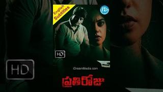 Prathi Roju (2010) - Full Length Telugu Film - Ravibabu - Bindu Madhavi