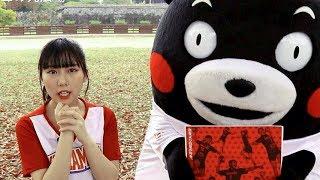 HKT48田中美久×くまモンが応援練習武者修行!!ハンドボール女子日本代表「おりひめJAPAN」PR映像