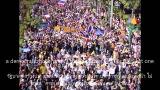 Message To The World From Thailand 12/28/2013 Thailand News