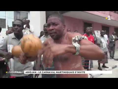 COTE D' IVOIRE: Carnaval à Cocody