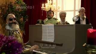 دانلود موزیک ویدیو عید رو دیگه بی خیال گروه شبکه نیم