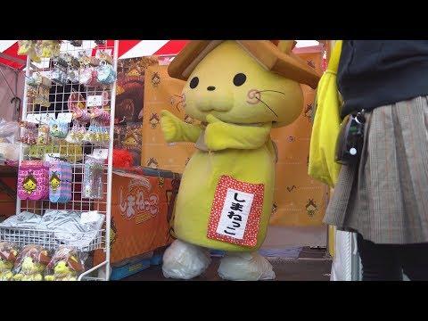 2017.11.18①「ゆるキャラ(R)グランプリ2017i …