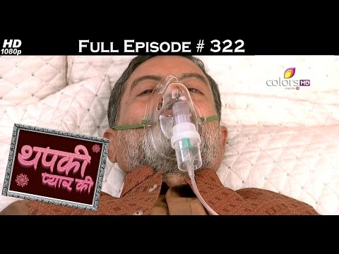 Thapki-Pyar-Ki--18th-May-2016--थपकी-प्यार-की--Full-Episode-HD