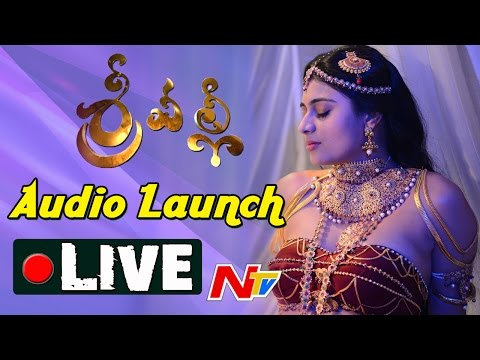 Srivalli Movie Audio Launch | LIVE