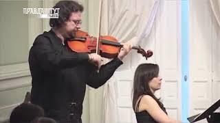 Знані і незнані сторінки альтової музики