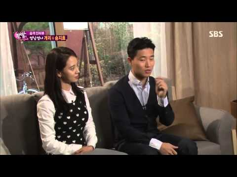 gary - Gary & Song Ji Hyo make an appearance on One Night of TV Entertainment and talked about Monday Couple's chemistry on & off screen. *Turn on CC for English su...