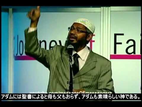 クリスチャンがZakir Naikとの議論のあとにイスラム教を受け入れる:live show