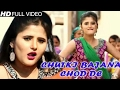 Haryanvi desi dance waptubes