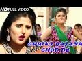 Haryanvi tauu ka desi dance with Anjali raghav