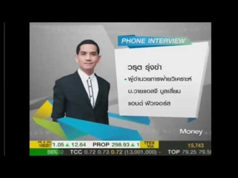 ก้าวทันตลาดทุน by YLG 15-06-60