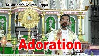 Video ಪವಿತ್ರ್ ಸಾಕ್ರಾಮೆಂತಾಚೆಂ ಆರಾಧನ್ Adoration: St. Joseph Church, Jeppu MP3, 3GP, MP4, WEBM, AVI, FLV Oktober 2018