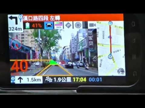 Video of AR GPS DRIVE NAVIGATION