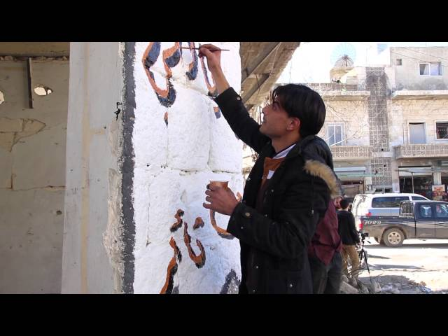 Graffiti Campaign in Idlib