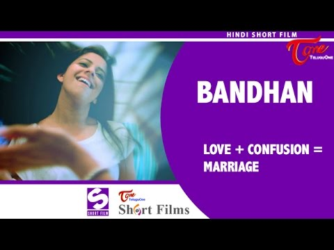BANDHAN | Directors Cut | A Sandeep Raj Film | With English Subs