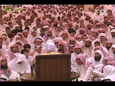 من خص بشرف صحبته عليه الصلاة والسلام ـ الشيخ المغامسي