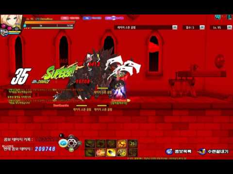 Punishment - Crimson Rose Lv. 95 300 MP Transcendent Special Active - \\ (видео)