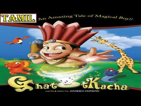 Ghatotkach - Tamil Animated Cartoon Full Movie HD